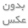 تغییر mac address سخت افزار با Win7 MAC Address Changer 2.0